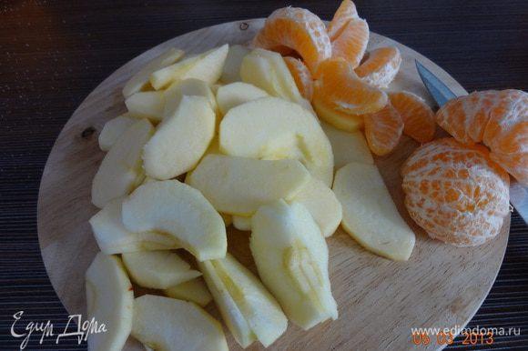 Яблоки нарезать ломтиками, мандарины разобрать на дольки и удалить белые прожилки.