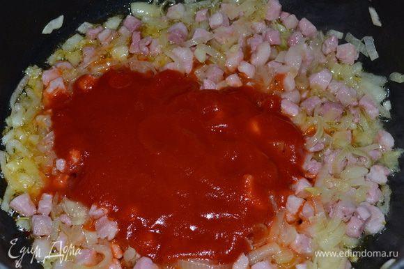 Затем добавить томатный соус. Перемешать. Обжаривать все еще около 10 мин.