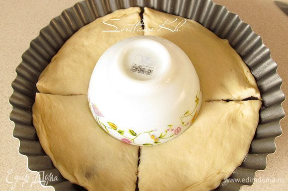 Опять накрыть серединку пиалой, чтобы легче делать разрезы. Разрезать тесто, выходящее за пиалу, на 4 сегмента.