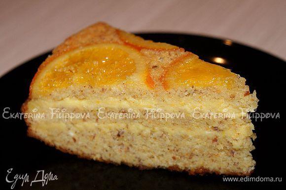 Промазать коржи кремом и оставить на несколько часов в холодильнике, чтобы торт пропитался. Приятного аппетита!