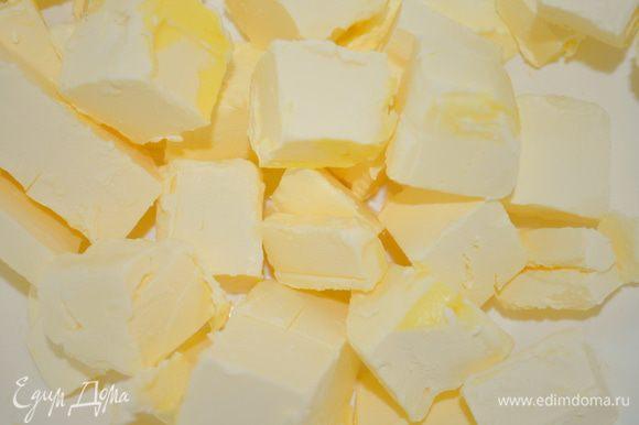 сливочное масло нарубить на маленькие кубики