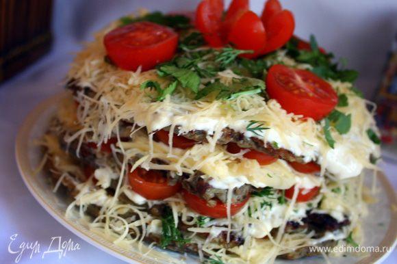 А еще на днях я делала закусочный тортик из баклажанов от Ланы!!!Он восхитительный,мы уничтожили его в миг)) http://www.edimdoma.ru/retsepty/52314-zakusochnyy-baklazhannyy-tort