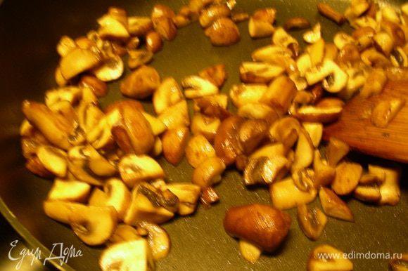 Обжариваем их на оливковом масле до мягкости минут 5.