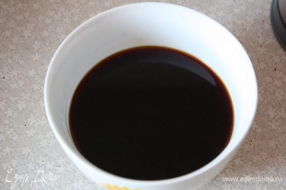 Перелейте жидкость в емкость и слегка остудите.