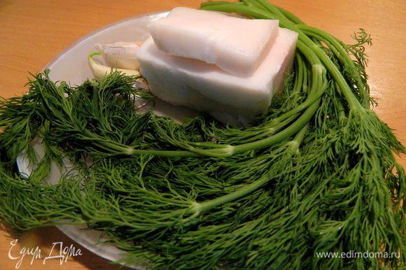 Вариант №2 Украинский - укропно-чесночное сало (сало – 100 г, укроп (свежий) – 30 г, чеснок- 4-5 зубчиков).