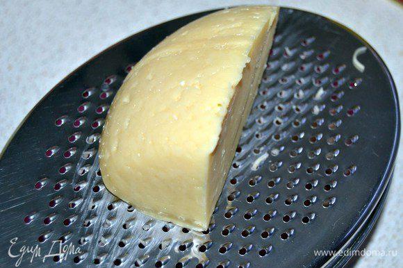 Быстренько натираем сыр.