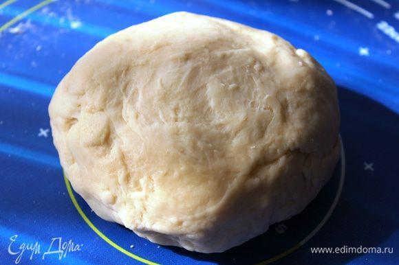 Приготовить тесто: смешать все ингредиенты. Муку добавлять порциями, чтобы каждый раз смотреть на упругость теста. оно должно быть достаточно эластичным и не прилипать к рукам. Замесить его как следует, положить в пакет и поставить в холодильник минут на 15 (отдохнуть)