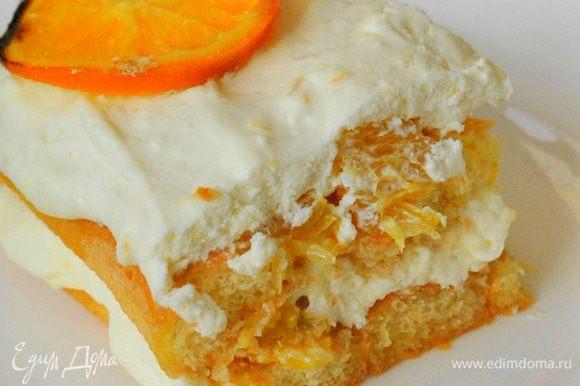 Готовый десерт поставить в холодильник на несколько часов (я ставила на ночь). Украсить по желанию, у меня запеченные под грилем апельсины. Смачного!