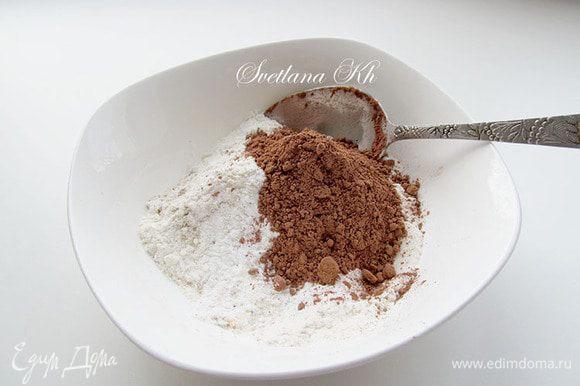 Просеять рисовую муку, какао, ванилин, разрыхлитель. Аккуратно подмешать к взбитым яйцам. Влить ложку растительного масла и снова хорошо размешать, чтобы тесто не осело.