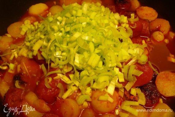 Добавляем томаты в собственном соку, порезанные кусочками и мелко порезанный лук-порей. Накрываем крышкой и готовим минут 10. При необходимости солим, перчим, но вообще это, скорее всего, не понадобится - чоризо дает богатый вкус.