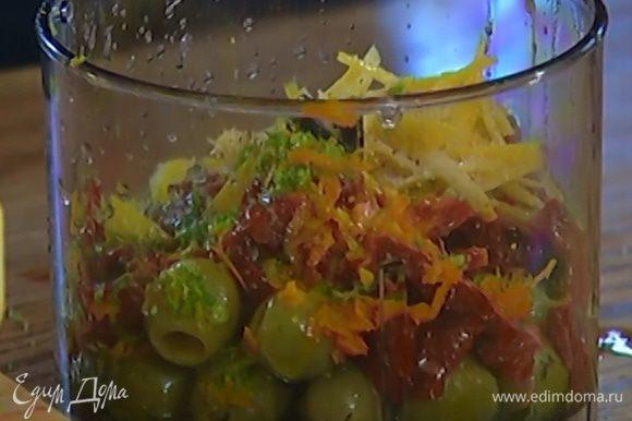 Приготовить соус: нарезанные помидоры соединить с оливками, листьями тимьяна (немного листьев оставить), цедрой апельсина, лимона и лайма, добавить измельченный перец чили, влить сок лайма, 1 ст. ложку апельсинового сока и 1 ст. ложку оливкового масла, посолить, поперчить и взбить все в блендере.