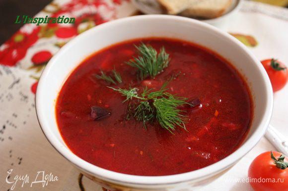 Оставшуюся свеклу порезать брусочками. Готовый суп разлить по тарелочками,украсить свеклой и зеленью. Приятного аппетита!!!