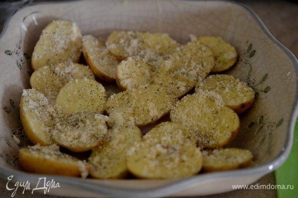Картофель смазать этой смесью со всех сторон. Посыпать пармезаном и поставить в духовку на 30 мин. Можно прикрыть фольгой.