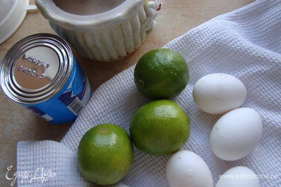 Натираем цедру с лаймов, выдавливаем сок; отделяем белки от желтков