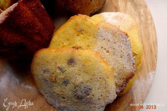 Отправляем противень и форму в духовку нагретую до 190 С, печенье на 13-15 минут, кексы - 25-30. Печенье будет готово первое, достать, остудить на противне. Кексы, как будут готовы, остудить на решетке (в силиконовой форме не желательно, серединка будет мокрой).