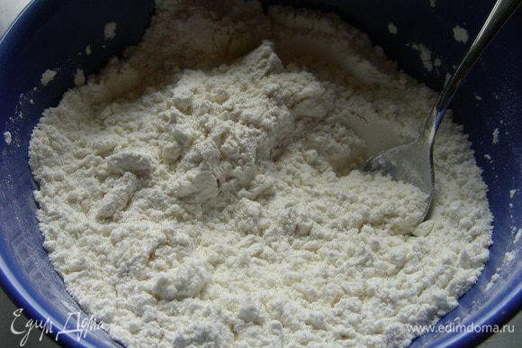 Муку (1 стакан) смешиваем с солью и разрыхлителем (остальную муку по мере необходимости будем добавлять потом).