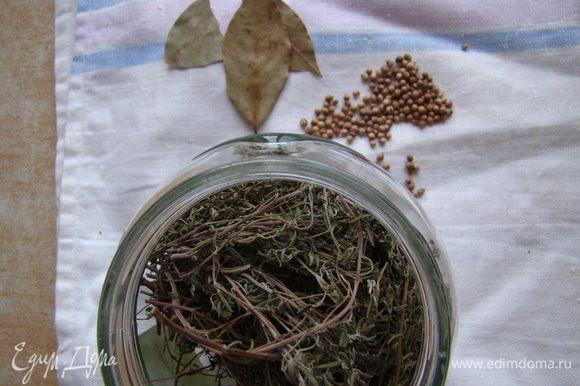 Моем лавровый лист, тимьян оставляем на палочке, кориандр не надо растирать, он и так достаточно ароматный
