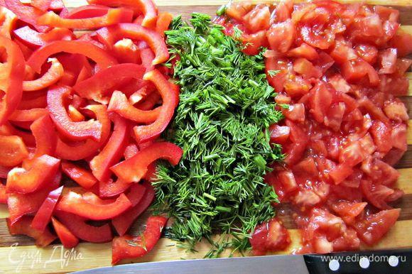 Тем временем перец нарезать соломкой. С помидор снять кожу и нарезать небольшими кусочками. Укроп промыть и мелко нарезать.