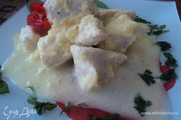 На гарнир к этому блюду можно подать рис. Свежие овощи (например, помидоры и перец болгарский), зелень могут послужить как гарниром, так и украшением. Приятного аппетита!