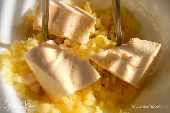 Разламываем плавленный сливочный сырок в пюре или выкладываем ложкой,если он мягкий.