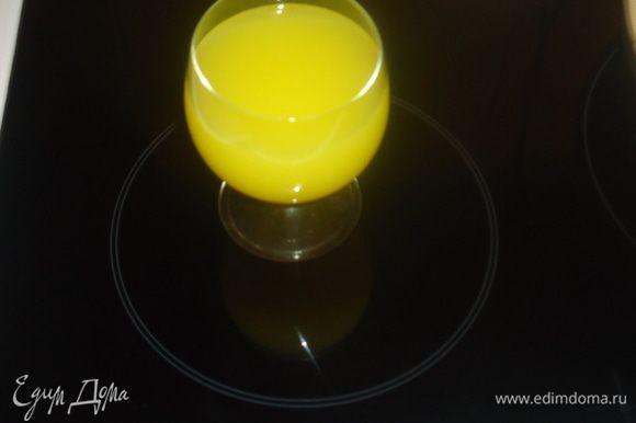 апельсины ошпарить кипятком, потом вытереть насухо и убрать в морозилку на 2 часа, но лучше на ночь.