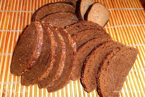 """Хлеб берём только ржаной (""""кирпичик"""" не подходит!) и заранее высушиваем, например, на батарее... Или слегка поджариваем в духовке."""