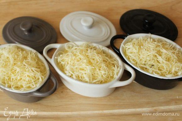 На сливочный соус выложить кусочки моцареллы. Посыпать тертым пармезаном.
