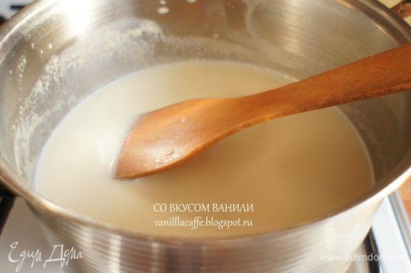 Влить теплое молоко и довести до кипения. Выключить огонь.