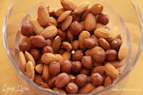 Готовим «японское безе». Орехи размалываем в блендере.