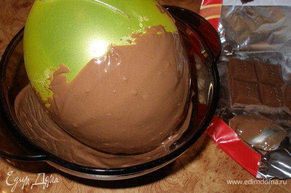 Тем временем,надуть шарик примерно сантиметров 10 в диаметре.Чем больше шарик Вы надуете,тем крупнее получится яйцо,соответственно....чем меньше,то меньше будит яйцо.Крепко завязать.Теперь аккуратно окунуть шарик в теплый шоколад.Делайте это осторожно,иначе шарик может лопнуть и вы и все вокруг окажется в шОкОладе!:)