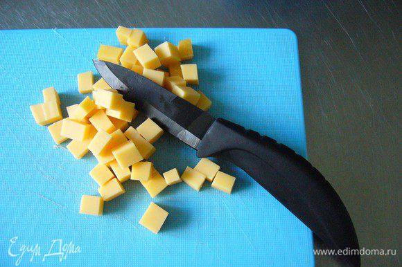 Сыр режем достаточно крупно.