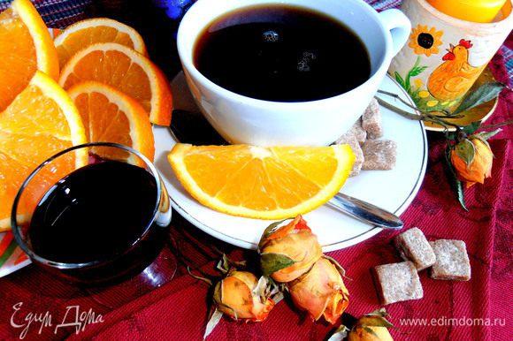 """Для придания напитку ещё большей """"карамельности"""", рекомендую подать коричневый сахар... ,а также можно мёд!"""
