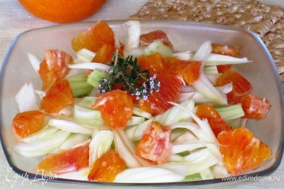 Соединить овощи и фрукты,заправить маслом,посолить,поперчить.Поместить в холодильник на 30 минут.Приятного аппетита:)