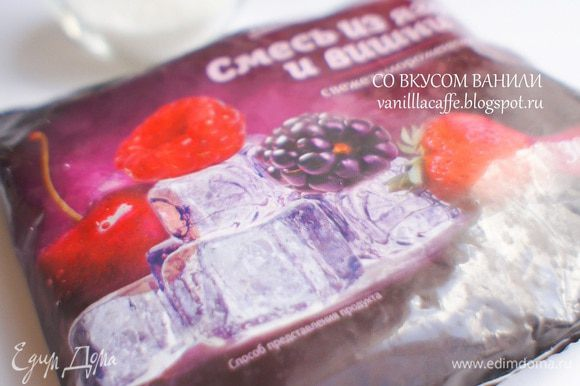 Тем временем, приготовим ягодное варенье. Если у вас есть готовое, то вам будет проще)) Положите смешанные ягоды в кастрюлю и прогрейте на медленном огне. Как только они станут мягче и дадут свой сок, добавить сахар (150-200 г) и варить еще в течение трех минут. Если вы используете замороженные ягоды, они дадут больше жидкости, так что вам может понадобиться, больше времени, чтобы сгустить ягоды до нужной консистенции варенья (у меня варилось около 10-15 минут). Готовому варенью дать остыть.