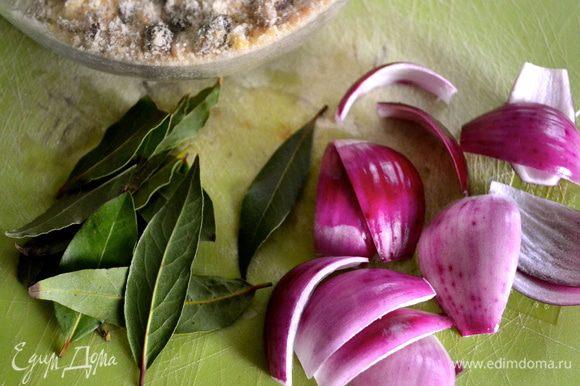 Подготовить лавровые листики, нарезать слои луковицы на 6 частей каждый...