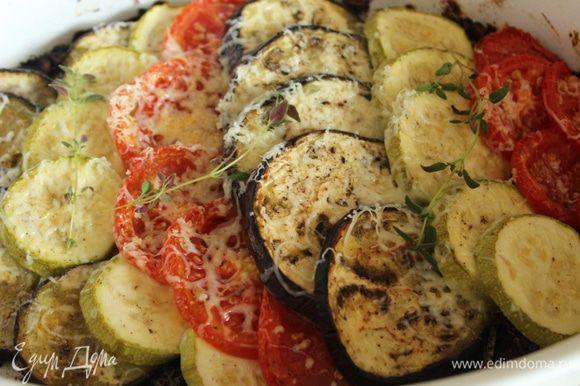 Заппекать при температуре 180 г 30 минут. За 5 минут до окончания запекания достать овощи и посыпать натертым сыром. Выложить веточки тимьяна и запекать еще 5 минут