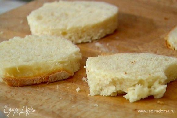 С хлеба срезать корку или вырезать из хлебного мякиша кондитерским кольцом кружки и натереть их с двух сторон чесноком.