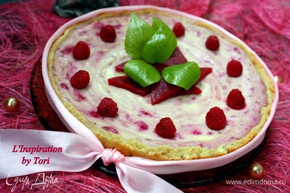 а еще на выходных я делала этот вкуснейший творожный тарт с малиной от Торюшки http://www.edimdoma.ru/retsepty/52483-malinovo-tvorozhnyy-pirog-dlya-tatyany-s-i-dlya-lyubiteley-tvoroga