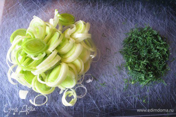 Лук-шалот (белую часть) режем кольцами. Укроп мелко резжем. Разогреваем духовку до 180 градусов.