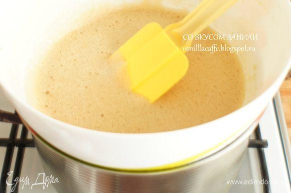 Поставить миску с желтками и сиропом на водяную баню и нагреть, постоянно помешивая, до тех пор, пока жидкость не загустеет (примерно 10-15 минут).