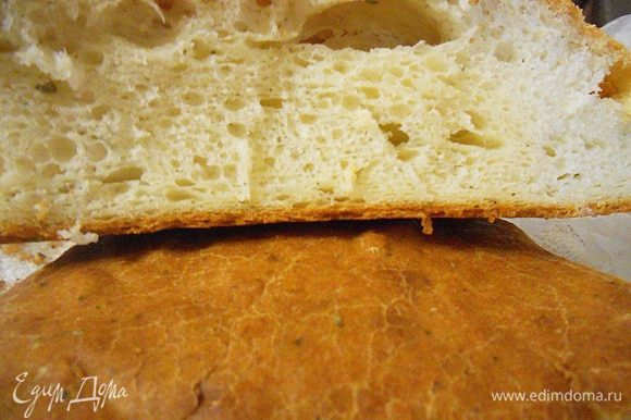 Вот еще один кусочек хлебушка. Приятного аппетита.