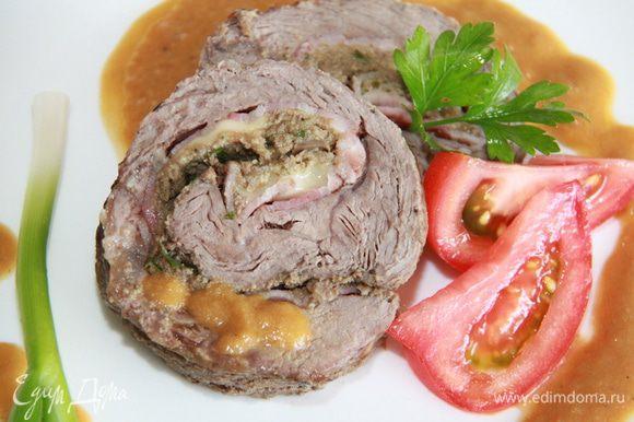 Подавать мясо теплым, с соусом и свежими овощами.