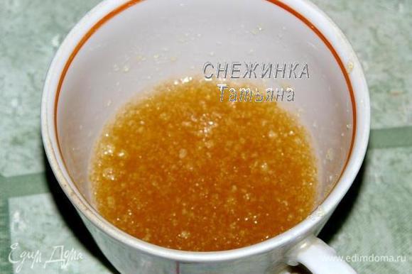 Желатин заливаем холодной водой, чтобы она не более чем на 5 мм была выше желатина. Оставляем набухнуть.