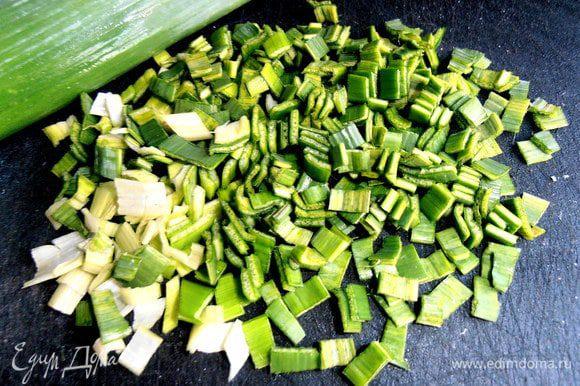 Затем измельчить...Можно взять и простой зелёный лук!