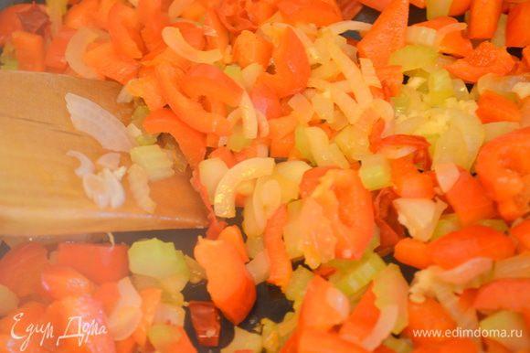 На разогретом масле обжарить лук, перец, сельдерей примерно 4 минуты до мягкости.