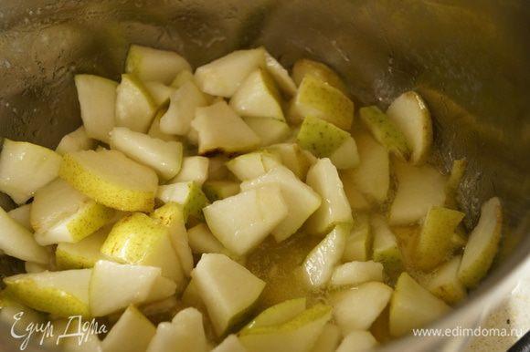 В небольшой толстодонной кастрюле растопить сливочное масло, добавить сахар и полностью его растворить, добавить нарезанные груши и дать постоять на небольшом огне минут 5