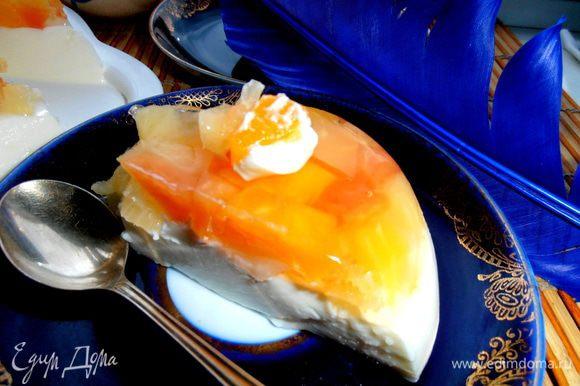 И приглашаем всех желающих отведать освежающий торт-десерт)))