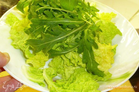 Подготавливаем зелень. Я использовала салат-латук (порвала руками) и рукколу.