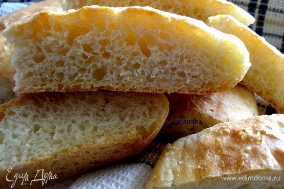 Также рекомендую безумно вкусную и легкую в приготовлении домашнюю чиабатту от Викули (Торюшки) http://www.edimdoma.ru/retsepty/54257-domashnyaya-chiabatta