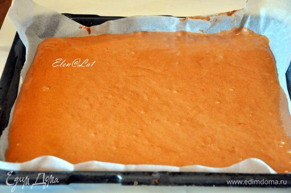 Аккуратно ввести белки в шоколадное тесто, перемешивая ложкой до однородности. Противень застелить пергаментом и вылить на него тесто. Выпекать тесто примерно 20-25 минут при температуре 180С. Пока он чуть не уплотнится в центре.